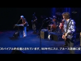John Mayall The Bluesbreakers with Gary Moore - So Many Roads
