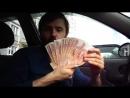 Мужик выиграл 70.000 рублей!