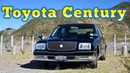 2006 Toyota Century V12: Regular Car Reviews