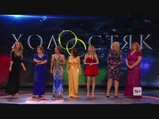 Comedy Woman - сегодня в 20:00 на ТНТ!
