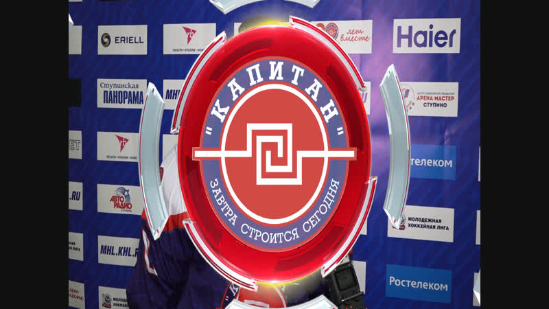 Георгий Меркулов о матчах ХК Капитан vs Крылья Советов