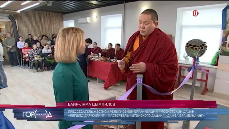 Все в мире бренно: буддисты Москвы разрушили песочную мандалу