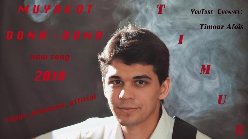 Timur - Muyakot dona-dona (Муякот дона-дона) (2018)