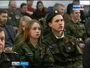 Сюжет ГТРК Курск о закрытии региональной Вахты Памяти