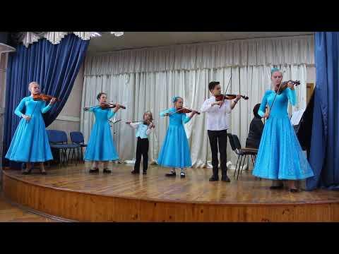 Ансамбль скрипачей Колокольчик (г. Севастополь) - Восточный романс (Е.Шатрова)