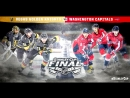 Stanlеy Cup 2018 | Vegas Golden Knights — Washington Capitals | PROMO | By Harison |