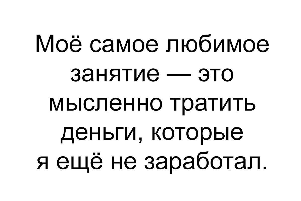 https://pp.userapi.com/c845219/v845219531/e67a9/aszP357uNFw.jpg