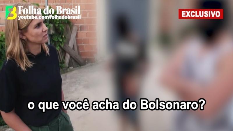 Facção do Rio fala sobre Bolsonaro - Reportagem Internacional - A impunidade no Brasil - 19/01