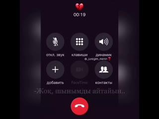 VID-20190505-WA0123.mp4