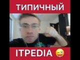 Типичный ITPEDIA | [Best Twitch Clips]