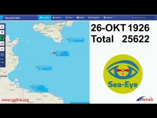 Fluchthelfer an der Lybischen Küste- Shuttle-Dienst für Flüchtlinge-Asylanten-