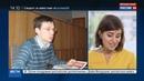 Новости на Россия 24 • СБУ заподозрила журналиста из Житомира в госизмене из-за его статей