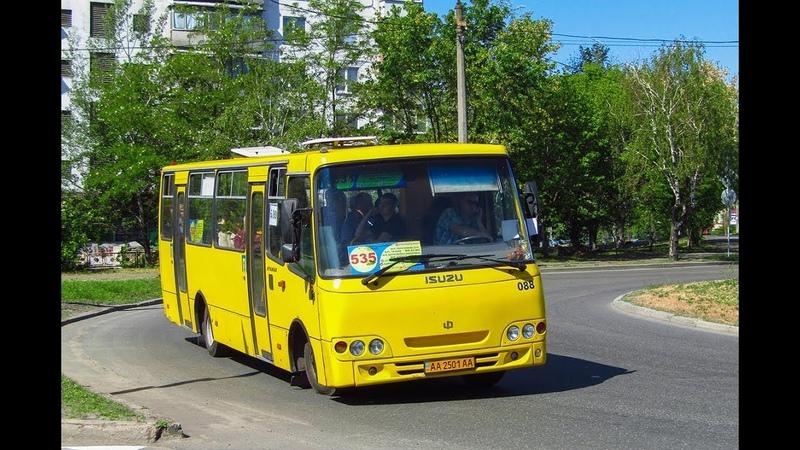 Маршрут №535|Route №535 Ст.м. Бориспольская - ул. Митрополита Андрея Шептицкого