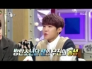 180321 MBC Radio Star Wanna One' Kan Daniel mentioned SUGA and Park Woojin said that hos sister is BTS fan