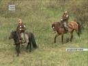 Инспекторы Саяно-Шушенского заповедника будут ловить браконьеров верхом на конях (Новости 24.06.16)