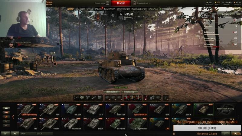 World Of Tanks КТО ТАКОЙ РАК
