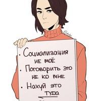 Камила Саодатова