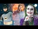Топ 10 Смешных Супергероев и Злодеев