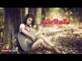 Milo -Myanmar love new song 2017.mp4