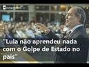 Ciro Gomes 'Lula não aprendeu nada depois de um golpe de estado no país'