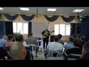 песня Решить Любить - Павел Сердюков, пасторская конференция Красноярского края
