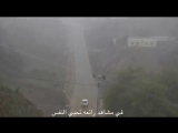 The most dangerous mountain roads during heavy rains and flash floods - South Saudi ¦ July  2018