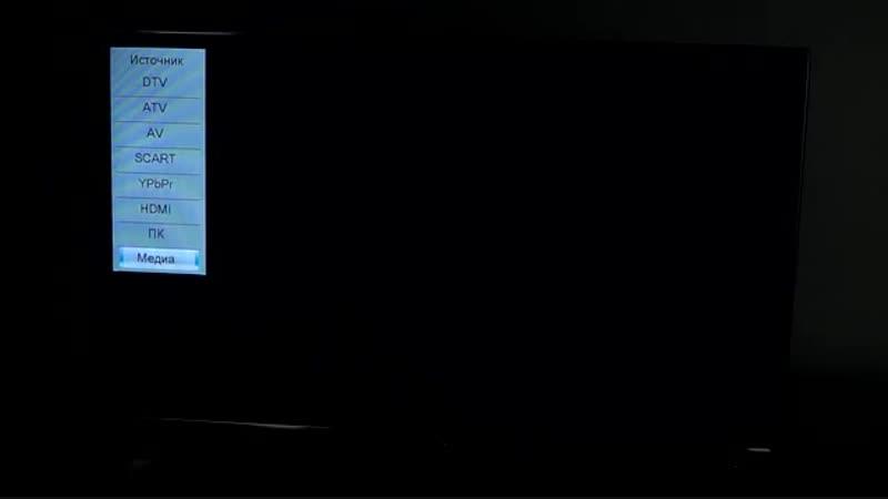 Телевизор BBK.mp4
