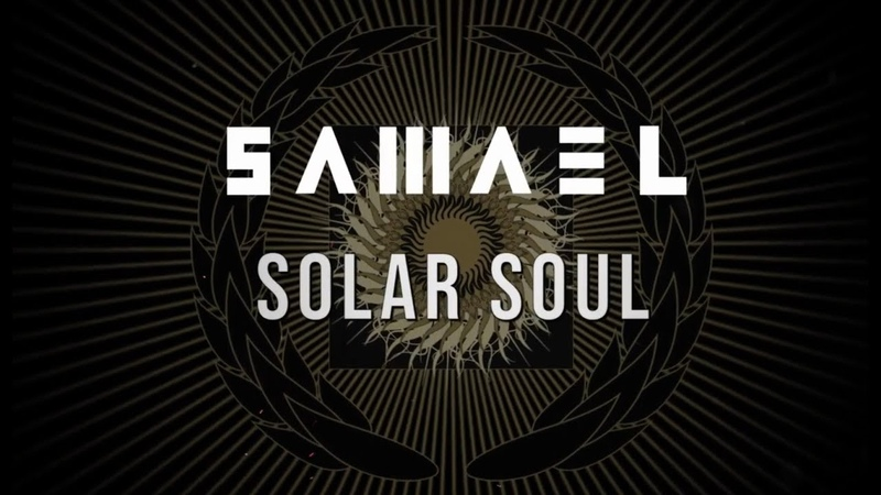 SAMAEL Solar Soul Official Lyric Video Napalm Records