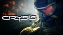 Прохождение Crysis — Часть 1 Эпизод 1Новая Угроза