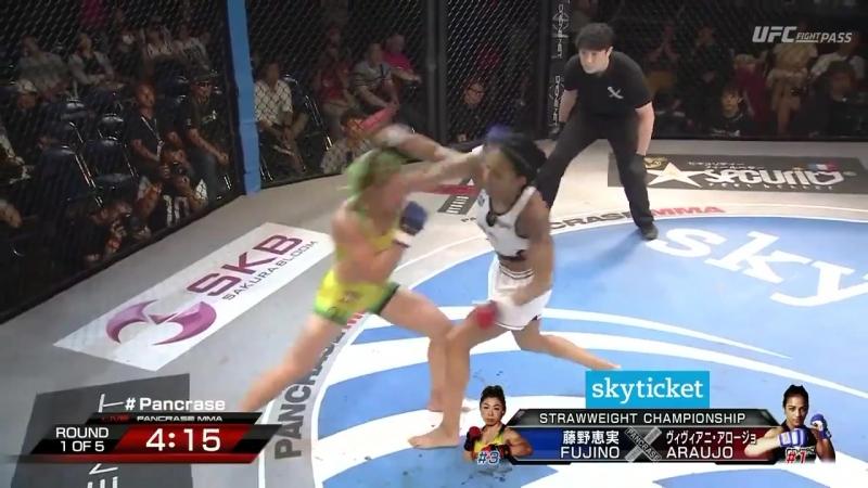 Emi Fujino vs. Viviane Araujo (Pancrase 298 - Araujo vs. Fujino)