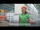 Леруа Мерлен Казахстан: краткая экскурсия по магазину, готовимся к открытию