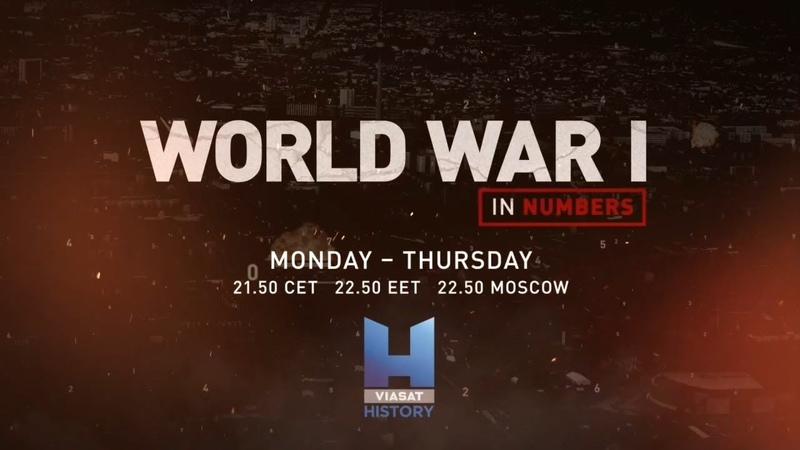Первая мировая война в цифрах Эпизод 4 В тылу 2018