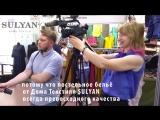 ДТ Sulyan и Россия-ТВ приглашают на выставку Семейные Традиции
