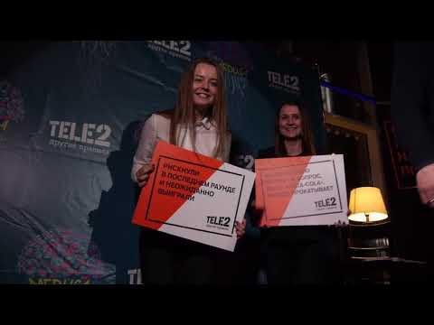 Tele2 интеллектуальный проект Medusa