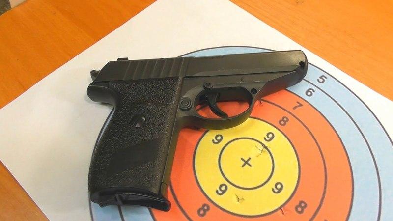 Огнестрельное оружие для детей. Испытание пистолета