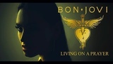 Bon Jovi - Livin' on a Prayer (cover by Sershen&ampZaritskaya)
