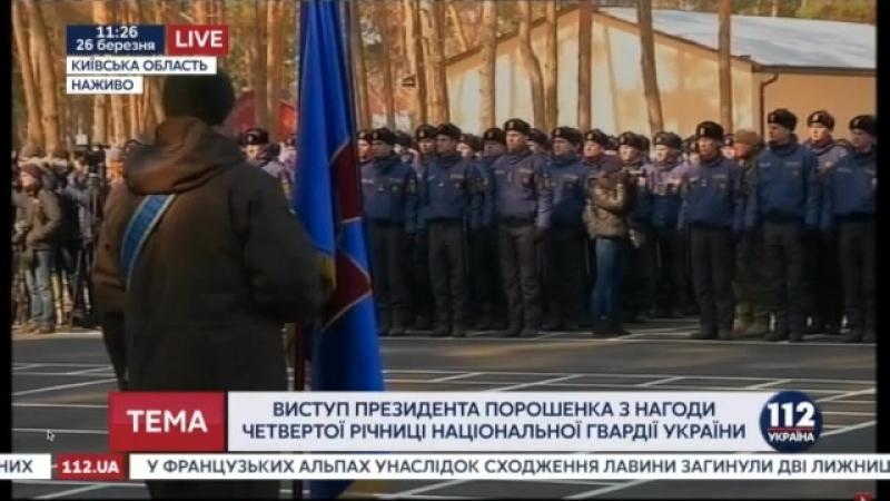 Флагоносец Порошенко теряет сознание