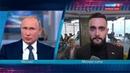 Новости на Россия 24 • Владимир Путин: блогинг может стать настоящей профессией
