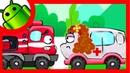 ПРАЗДНИК Пожарника ИЛИ Здоровья ДЛЯ Машинки ВИЛЛИ! Развивающий мультик про машинки!