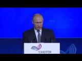 Международный форум «Технопром-2018»