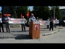 Митинг против повышения пенсионного возраста. Касимов. 19.08.2018г. 1 часть