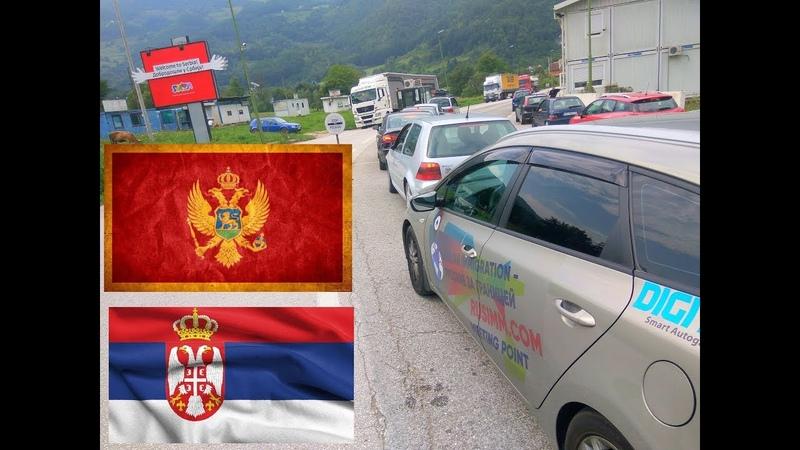 Галопом по Европам. Часть 24. Черногория-Сербия.Котор,Будва,Белград
