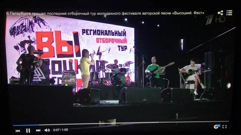 Sita G на Первом рядом с президентом