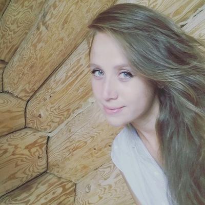 Ксения Сапунова