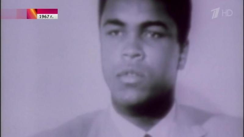 Ушел из жизни легендарный и самый титулованный боксер Мохаммед Али