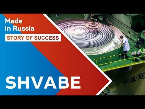 Компания Швабе. История успеха
