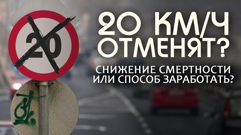 Автоновости: «бесплатное» превышение скорости в 20 км/ч могут скоро отменить