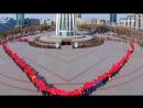 Мәскеудегі қазақ студенттері Қазақ елін Астана күнімен құттықтады