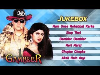 The Gambler (1995) Songs _ Full Video Songs _ Govinda, Shilpa Shetty