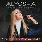 Alyosha альбом Live in Pandora Studio